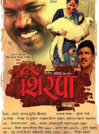 Shirpa Marathi Film Poster