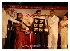 Shivajiraje Bhosale Music
