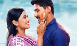 Shivani Borkar, Nitish Chavan in Marathi Serial 'L aagira zaala ji'