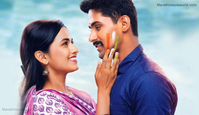 Shivani Baokar, Nitish Chavan in Marathi Serial 'L agira zaala ji'