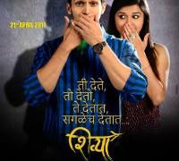 Shivya Marathi Film Poster