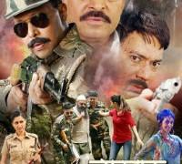 Shoor Aamhi Sardar Marathi Film