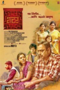 Shutter Marathi Film Poster