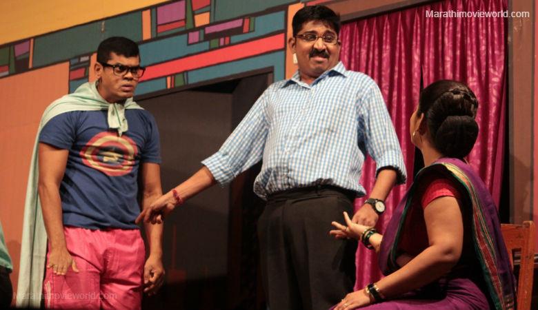 Siddharth Jadhav in Marathi natak 'Gela Udat'