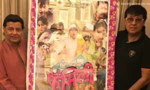 Family 420 Marathi movie