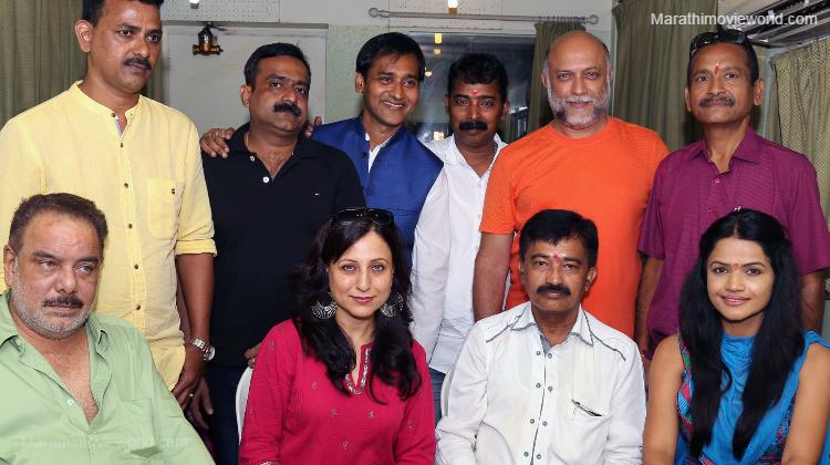 Garbh Marathi Movie Muhurat
