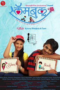 slambook, Marathi movie, poster