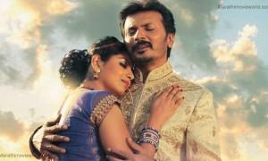 Hakka Marathi Film