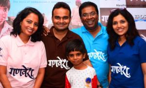 Smita Tambe, Actress, Mukta Barve, Kishor Kadam