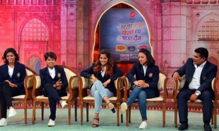 Cricketer Smruti Mmandhana, Mona Meshram, Punam Raut, Tushar Arothe