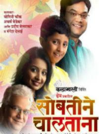 Sobatine Chaltana Marathi Natak Poster