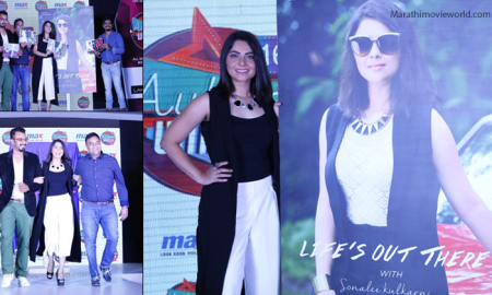 Actress Sonalee Kulkarni Max Collections