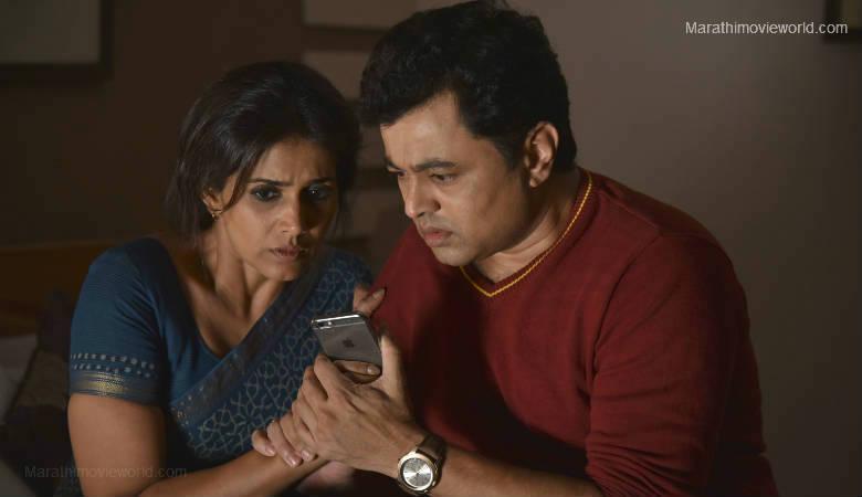 Sonali Kulkarni and Subodh Bhave In Marathi film 'Ti Ani Itar'
