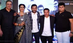 Sachin khedekar, Sonali Kulkarni, Ravi Jadhav, Prasad Oak, 'Kachha Limbu' Movie