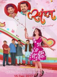 Spandan Marathi Movie Poster