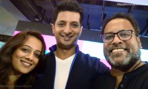 Spruha Joshi Sachit Patil Marathi Movie Paisa Paisa