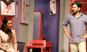 Don't Worry Be Happy Play Review Photo