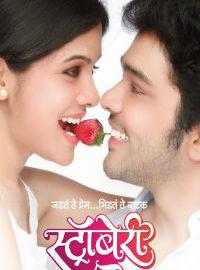 Strawberry Marathi Natak