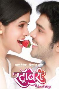 Strawberry Marathi Natak