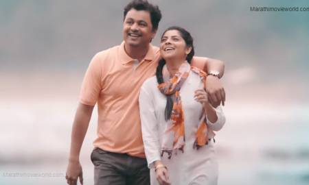 Marathi movie 'Tula Kalnnaar Nahi'