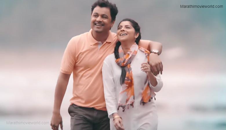Marathi movie 'Tula Kalnnaar Nahi'