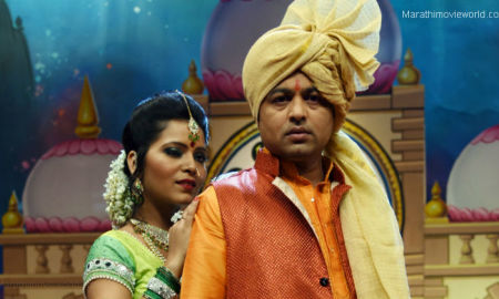 Subodh Bhave In Chand Priticha Film