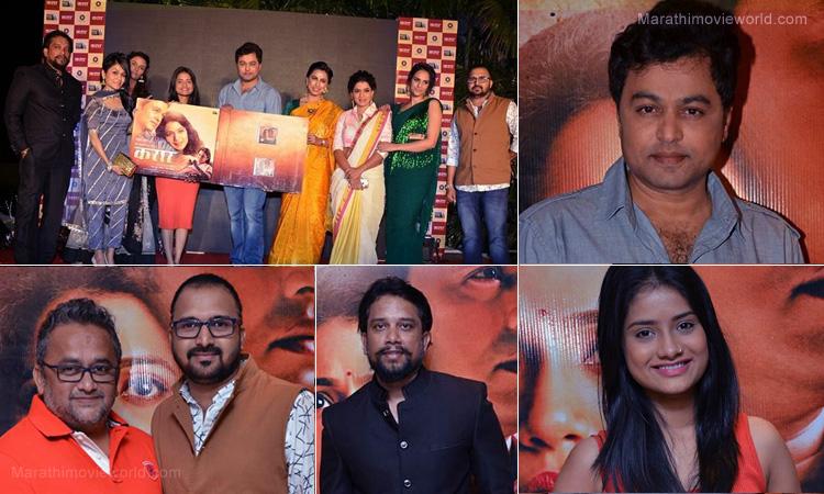 Subodh Bhave, Karaar Movie