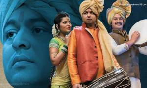 Marathi movie 'Chhand Priticha'