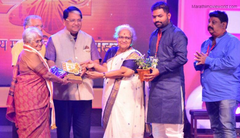 Sumitra Bhave & others , Chitrakarmi Awards