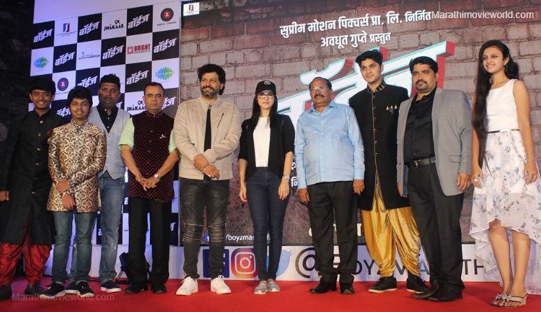 Marathi movie 'Boyz'