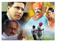 Super hit Marathi movie, Top Ten Marathi Movie