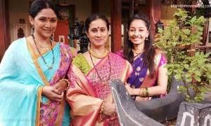 Marathi serial 'Goth'