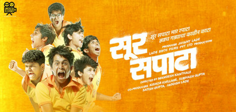 Torrent sites for marathi movies | 18 Best Sites to Download