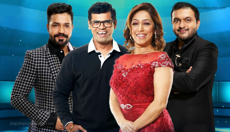 Reality Show 'Dance Maharashtra Dance'