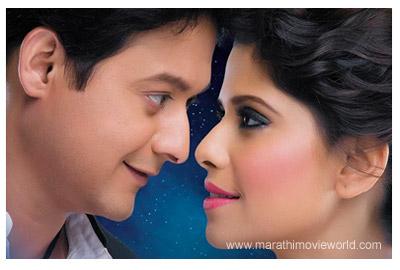 Pyaar vali love story marathi movie full
