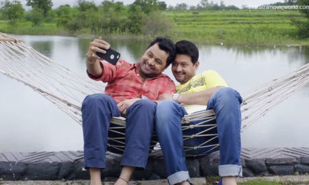 Fugay Marathi Movie