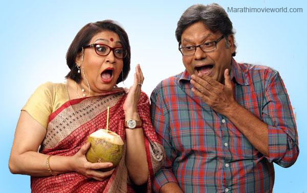 Swati Chitnis, Sanjay Mone