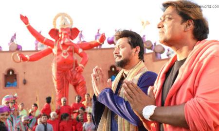 Bhikari Marathi Film Still