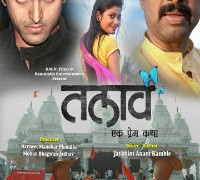 Talav Marathi Movie Poster