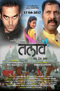 Talav Marathi Movie Poster