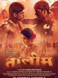 Taleem Marathi Movie Poster