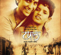 Tapaal Marathi Movie Poster