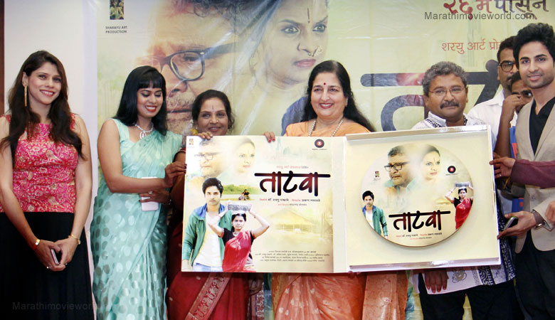 Tatwaa, Movie Music Launch