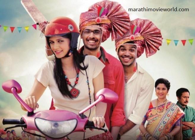 te aath diwas marathi film poster