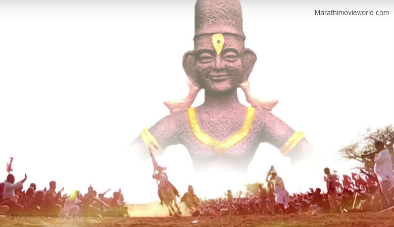 Marathi Film 'Vitthala Shappath'