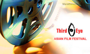 Third Eye Asian Film Festival Movies