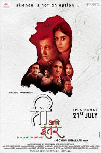Ti Ani Itar Marathi Film Poster