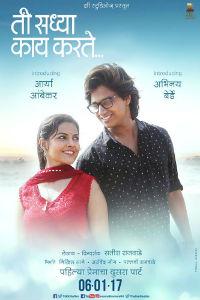 Ti Saddhya Kay Karate Marathi Movie Poster