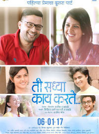 Ti Saddhya Kai Karate Marathi Movie