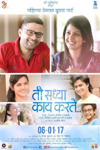 Ti Saddhya Kai Karate Marathi Movie